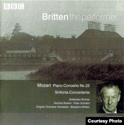 Coperta uneia din seria de înregistrări de la Aldeburgh