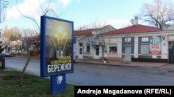 Керченские власти просят горожан экономить электроэнергию