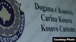 Dogana e Kosovës