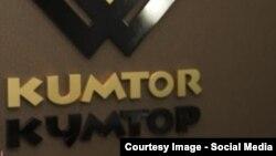 """""""Кумтөр"""" ишканасынын логосу"""