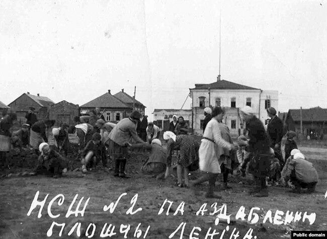 Чавусы. 1930-я гг.