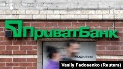 UKRAINE -- People walk past a branch of PrivatBank,