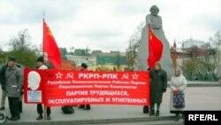 7 ноября сторонники Компартии рассчитывают провести куда более массовую акцию