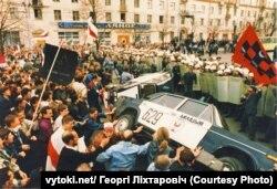 Чарнобыльскі шлях у Менску, 1996 год. Фота Георгія Ліхтаровіча. (З грамадзкага вэб-архіву «Вытокі»)