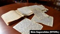 წერილები ეროვნულ ბიბლიოთეკაში