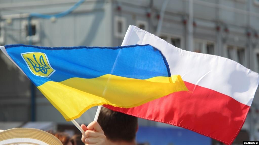 У Польщі відбулося свято української національної пам'яті