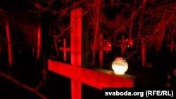 «Ноч расстраляных паэтаў» у Курапатах. ФОТА
