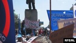 Sa jednog od prošlogodišnjih radničkih protesta, Foto: Radovan Borović