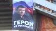 Rusi: Aktivistë vendosin një poster të Boris Nemtsov