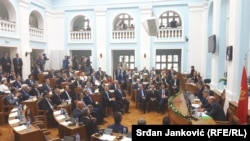 Заседание парламента Черногории по вопросу вступления в НАТО, 28 апреля 2017 года