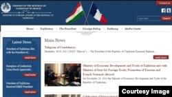Страничка официального сайта посольства Таджикистана в Париже, 19 января 2015 года.