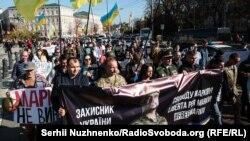 У Києві вимагали звільнити Віталія Марківа