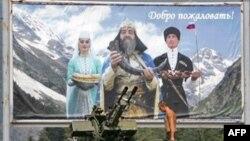 Так сложилось, что южные осетины всегда были гарнизоном российского геополитического плацдарма за южными границами России