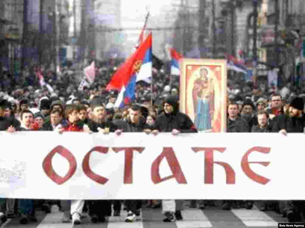 Йөзләгән серб яшьләре Белградта американ илчелеге алдында Вашингтонның Косово сәясәтенә каршы протест чарасы үткәрде.