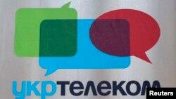 """Логотип компании """"Укртелеком"""""""