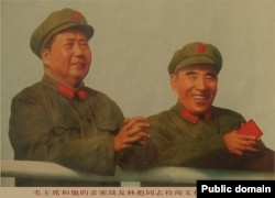 Линь Бяо и Мао Цзэдун