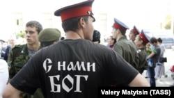 На конгрессе казаков в российском Новочеркасске