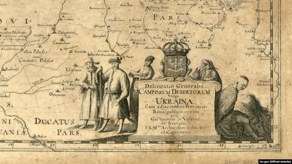 Фрагмент генеральної мапи України французького військового інженера та картографа Гійома Левассера де Боплана, 1648 року