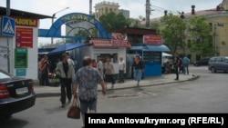 "Рынок ""Чайка"", 22 мая 2015 года"