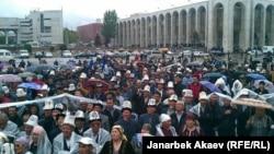 Участники митинга оппозиции. 24 апреля 2013 года