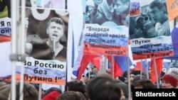 Марш пам'яті Бориса Нємцова у Москві, Росія, 27 лютого 2016 року