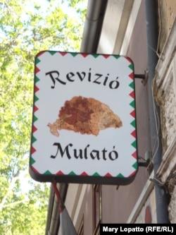 """Вывеска бара """"Ревизия"""" с картой Великой Венгрии"""