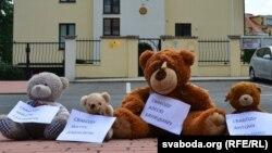 Protestë me arinj lodra...