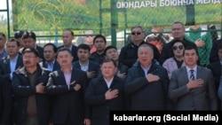 Чиновники на мероприятии Райымбека Матраимова.