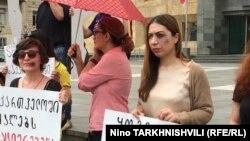 ქალებზე ძალადობის საწინააღმდეგო აქცია თბილისში. 2014 წლის 24 მაისი