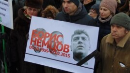 Санкт-Петербург. 27 февраля 2016 года
