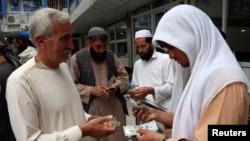 آرشیف، یکی از بازارهای صرافی در افغانستان