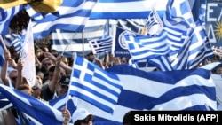 Protesta në Greqi në kundërshtim të emrit Maqedonia e Veriut, 16 qershor