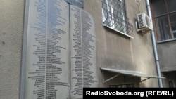 Будинок «Слово» у Харкові