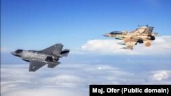 F-35 учактары.