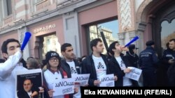 "Georgia -- Protest against The project ""Panorama Tbilisi"". Tbilisi. 31Jan2015"