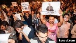 Народ в Тегеране празднует победу Хасана Роухани на президентских выборах