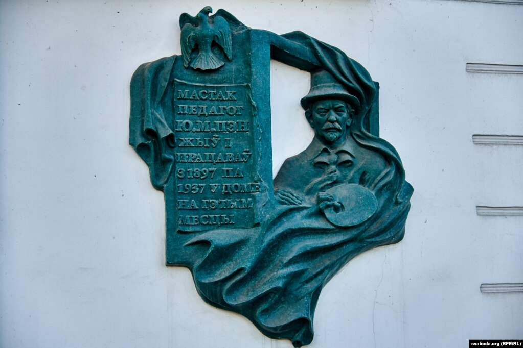 Здание, где 40 лет жил и работал Юделя Пэн, до сего дня не сохранился.  Сейчас на его месте дом № 28, а улица носит имя Ленина