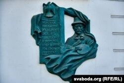 Будынак, дзе 40 гадоў жыў і працаваў Юдаль Пэн, да сёньня не захаваўся. Цяпер на яго месцы дом № 28, а вуліца носіць імя Леніна