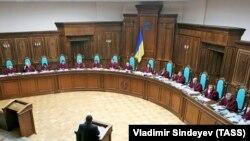 Curtea Constituțională de la Kiev