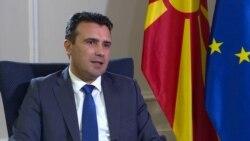 """Zaev za RSE: Ja sam i prijavio slučaj """"Reket"""""""