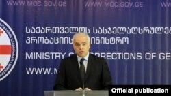 Министр внутренних дел Грузии Георги Мгебришвили