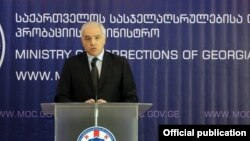 Gürcüstanın daxili işlər naziri Giorgi Mqebrişvili