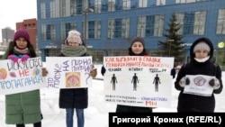 Пикет в поддержку Юлии, Новосибирск, 7 декабря