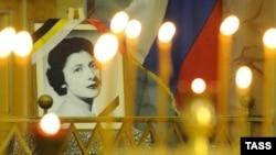 Поминальная служба в память о великой княгине Леониде Георгиевне