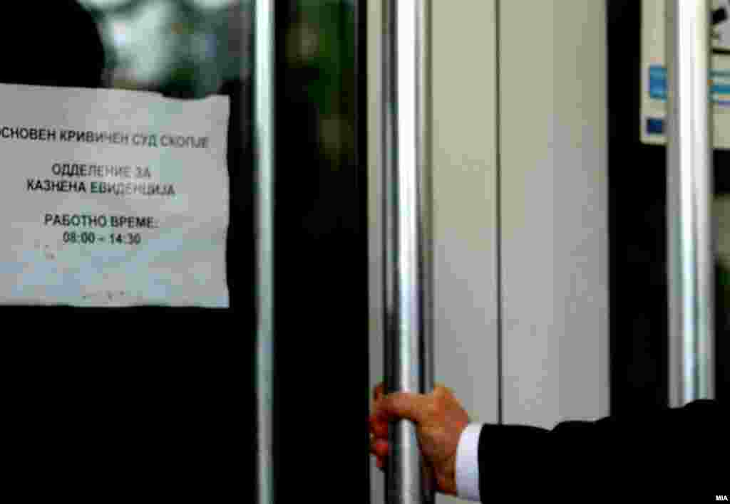 МАКЕДОНИЈА - Претседателот на Кривичен суд, Иван Џолев, денеска на редовен брифинт со медиумите и невладините организации, информираше за учинокот на Судот за минатата година. Џолев кажа дека лани биле решени над 44 илјади предмети.
