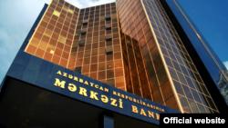 Azerbaijan -- Central bank in Baku, cbar