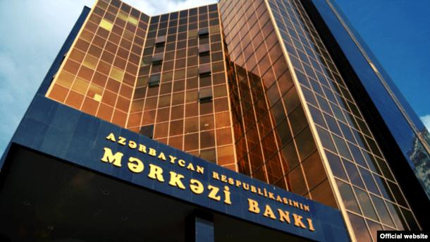 Azərbaycan, Mərkəzi Bank