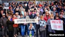 Акция протеста против пенсионной реформы в Барнауле. Иллюстративное фото.