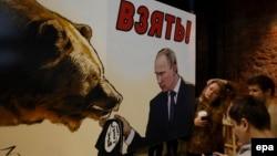 Политикияб портреталъул экспозиция. Москва, 30Ноя2015