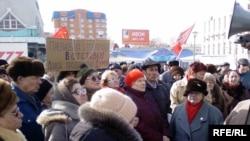 Акции протеста прошли в Москве, Сургуте, Тюмени, Туле, Благовещенске, Каменск-Уральске и других городах России
